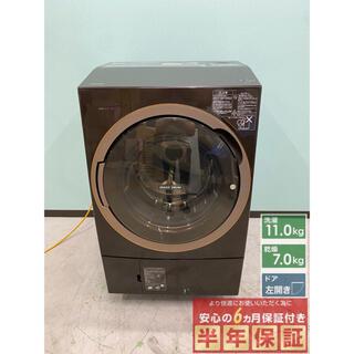 東芝 - 東芝ドラム式洗濯機 2016年製 TW-117X5L グレイブラウン 左開き