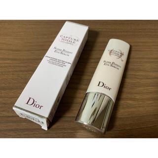 ディオール(Dior)のdior カプチュール トータル セル ENGY アイセラム(アイケア/アイクリーム)