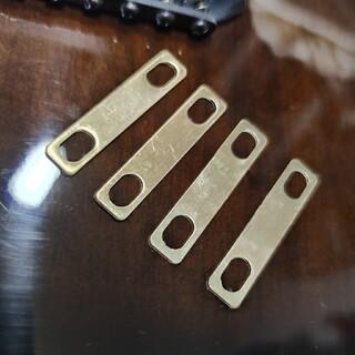 真鍮製 ネック セット用 シム 4枚セット(エレキギター)