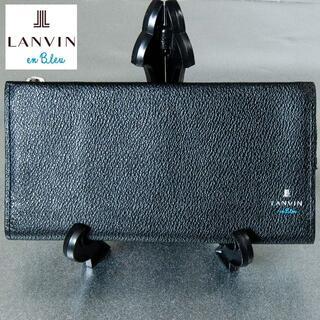 ランバン(LANVIN)のLANVIN ランバン 本革 長財布(長財布)