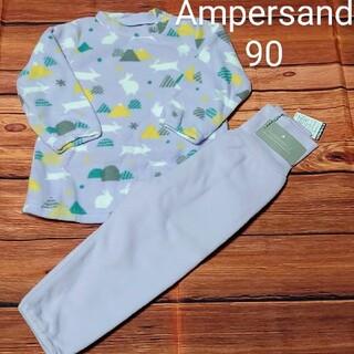 アンパサンド(ampersand)の【新品】Ampersand フリースパジャマ ウサギ柄パープル 90(パジャマ)