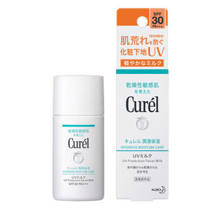 Curel - 新品未使用 キュレル UVミルク