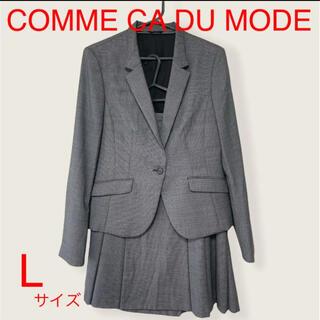 レディース スカートスーツ COMME CA DU MODE Lサイズ