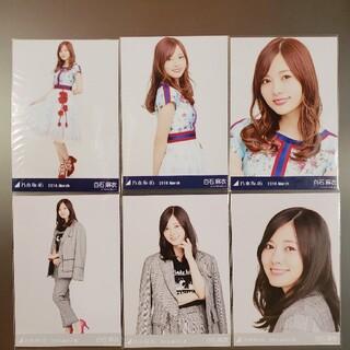 ノギザカフォーティーシックス(乃木坂46)の白石麻衣 生写真 APR MAR 2018(アイドルグッズ)
