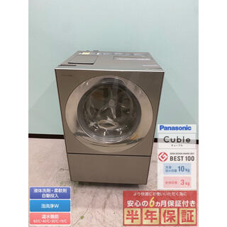 Panasonic - パナソニックドラム式洗濯機 2018年製 Cuble NA-VG2200R右開き