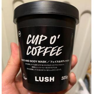 ラッシュ(LUSH)のLUSH スクラブ カップオブブラック(パック/フェイスマスク)
