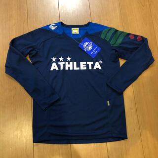 ATHLETA - 『新品』アスレタ プラクティスシャツ 140センチ