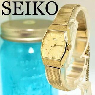 グランドセイコー(Grand Seiko)の12 SEIKO セイコー時計 レディース腕時計 アンティーク ゴールド 希少(腕時計)