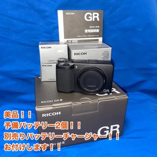 値下げ中!【美品】RICOH リコー GRⅢ GR3 予備バッテリー/充電器付き