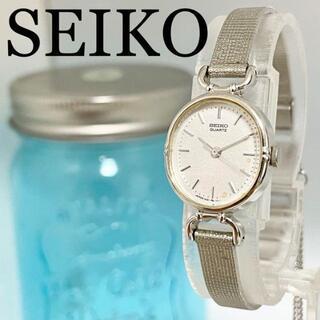 グランドセイコー(Grand Seiko)の66 セイコー時計 レディース腕時計 シルバー 細め アンティーク 希少(腕時計)