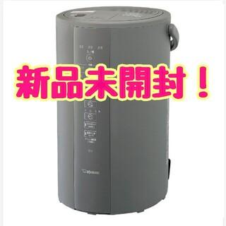 象印 - 【新品未開封】象印 スチーム加湿器 EE-DC50-ha  4l グレー
