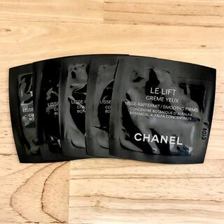 CHANEL - 【CHANEL】目もと用クリームサンプルセット