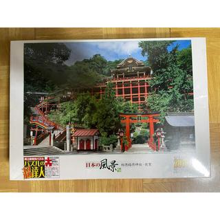 エポック(EPOCH)のエポック社 ジグソーパズル  日本の風景 祐徳稲荷神社(佐賀)(その他)