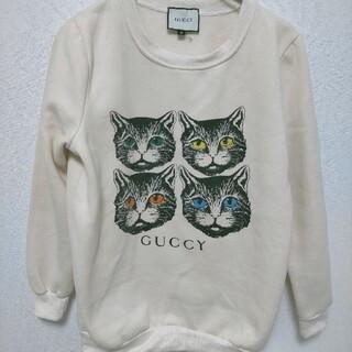 グッチ(Gucci)のGUCCI 猫 スウェット モコモコ(トレーナー/スウェット)