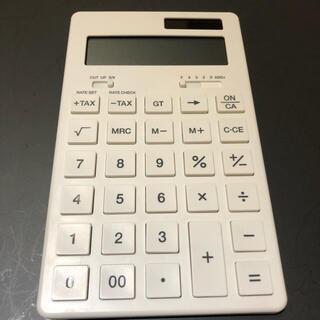 ムジルシリョウヒン(MUJI (無印良品))の無印 電卓 12桁 KKー1154MS(オフィス用品一般)