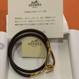 Hermes - エルメス ブレスレット バングル