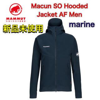 マムート(Mammut)のMAMMUT Macun SO Hooded Jacket AF Men(マウンテンパーカー)