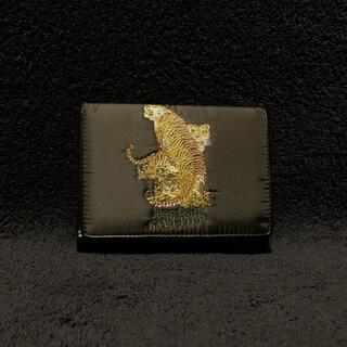 ジャンポールゴルチエ(Jean-Paul GAULTIER)のjean paul gaultier タイガー 虎 がま口 新品未使用(財布)