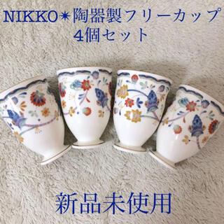 新品NIKKOニッコー 総柄フリーカップコップグラス4個セットカラフル花