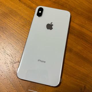 アップル(Apple)のiPhone Xs Max silver 256 GB docomo ドコモ(スマートフォン本体)