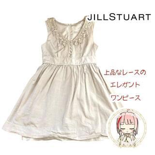 ジルスチュアート(JILLSTUART)のジルスチュアートノースリーブ ワンピース M 表記4 ミニスカ ドレス(ミニワンピース)