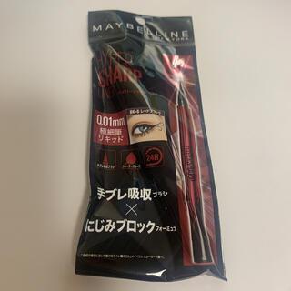 MAYBELLINE - メイベリン ハイパーシャープ ライナー R BK-6 レッドブラック