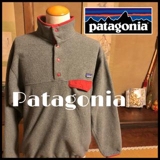 パタゴニア(patagonia)の90s《patagonia》パタゴニア シンチラ スナップT ビンテージ(スウェット)