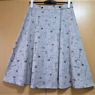 エミリーテンプルキュート(Emily Temple cute)のLA MARINE FRANCAISE☆マリン フランセーズ☆可愛らしいスカート(ひざ丈スカート)