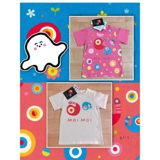 サンリオ(サンリオ)の新品タグ付 もいもい Tシャツ 2枚セット(Tシャツ)