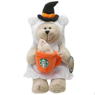 スターバックスコーヒー(Starbucks Coffee)のスターバックス ハロウィン2021べアリスタゴースト(ぬいぐるみ)