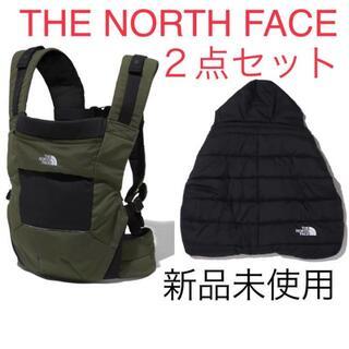 ザノースフェイス(THE NORTH FACE)の【新品未使用】THE NORTH FACE BABY 抱っこ紐 ブランケット(抱っこひも/おんぶひも)