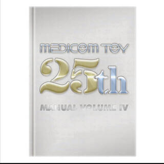 MEDICOM TOY - BE@BRICK 25th MANUAL VOLUME IV