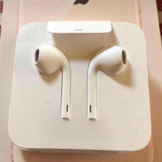 アップル(Apple)の新品 アップル純正 イヤホン iPhone 8 付属品 ライニングタイプ(ヘッドフォン/イヤフォン)
