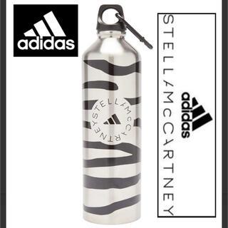 アディダスバイステラマッカートニー(adidas by Stella McCartney)の即日発送!adidas by stellamccartney/ウォーターボトル(水筒)