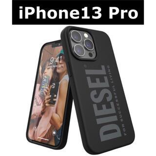 ディーゼル(DIESEL)の◆DIESELディーゼル◆ iPhoneケース ブラックホワイト (iPhoneケース)
