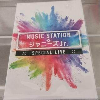 ジャニーズジュニア(ジャニーズJr.)のMUSIC STATION×ジャニーズJr. スペシャルライブ+Jr.カレンダー(アイドル)