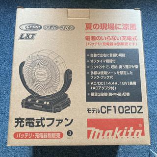Makita - マキタ 充電式ファン 18cm(18V / 14.4V)CF102DZ