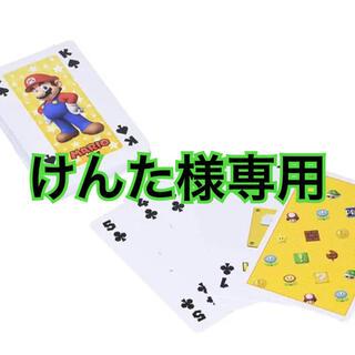 ニンテンドウ(任天堂)のけんた様専用(トランプ/UNO)
