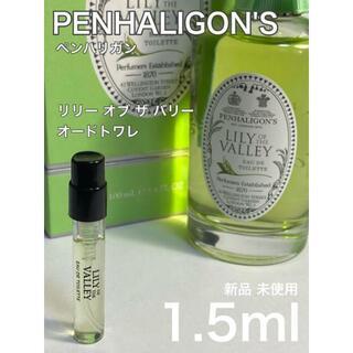 ペンハリガン(Penhaligon's)の[p-Li] ペンハリガン リリー オブザ バリー オードトワレ 1.5ml(ユニセックス)