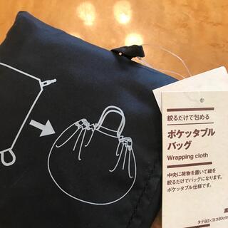 ムジルシリョウヒン(MUJI (無印良品))の無印良品 ポケッタブルバック 未使用(エコバッグ)