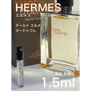 Hermes - [h-テ] BTS ホソク愛用! エルメス テールドエルメスEDT 1.5ml