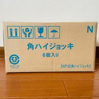 サントリー(サントリー)の角ハイジョッキ 6個セット(アルコールグッズ)