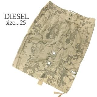 ディーゼル(DIESEL)のディーゼル 総柄 スカート 25 ベージュ 和柄 ミリタリー レディース(ミニスカート)