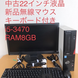 フジツウ(富士通)の★富士通スリムデスクトップPC新品無線キーボード・マウス付き Windows11(デスクトップ型PC)