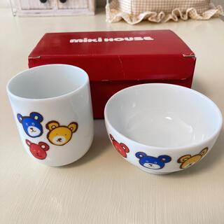 ミキハウス(mikihouse)のミキハウス お茶碗 コップ セット(食器)