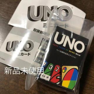 タカラトミー(Takara Tomy)のUNO ガチャガチャ ミニチュア ミニカード 50周年記念エディションバージョン(トランプ/UNO)