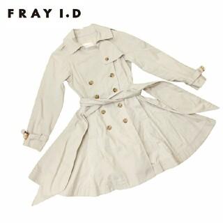 フレイアイディー(FRAY I.D)のFRAYI.D フレイアイディー トレンチコート プリーツ ベージュ(トレンチコート)