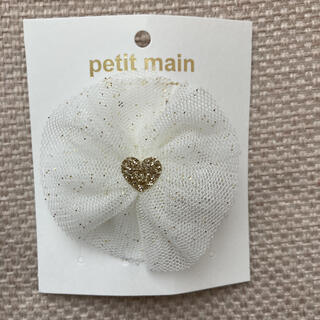 プティマイン(petit main)のpetitmain ヘアークリップ【31日までの期間限定】(バレッタ/ヘアクリップ)