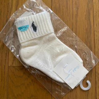 Ralph Lauren - ラルフローレン 靴下 ソックス 11cm~13cm