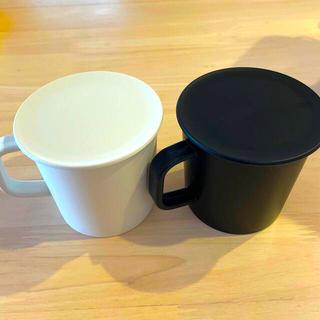 ムジルシリョウヒン(MUJI (無印良品))の無印良品 ふた付きマグカップ(食器)